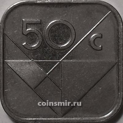 50 центов 2013 Аруба.