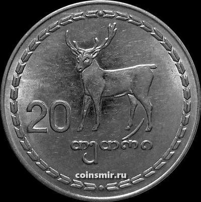 20 тетри 1993 Грузия.
