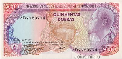 500 добр 1988 Сан-Томе и Принсипи.