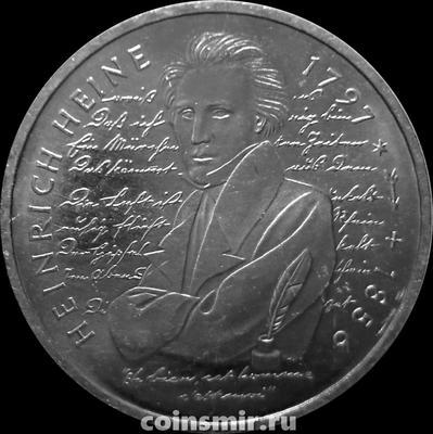10 марок 1997 D Германия ФРГ. Генрих Гейне. Состояние на фото.