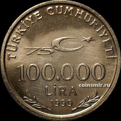 100000 лир 1999 Турция. 75-летие Республики.