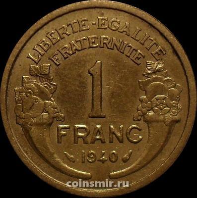 1 франк 1940 Франция.