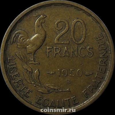 20 франков 1950 В Франция.