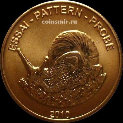 5 евроцентов 2010 Эстония. Улитка. Европроба. Xeros-ceros.