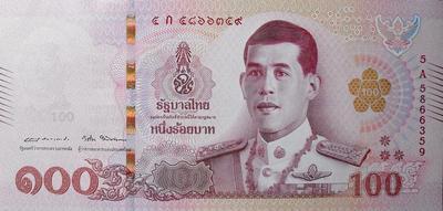 100 бат 2018 Таиланд.