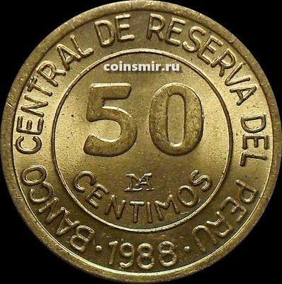 50 сентимо 1988 Перу.