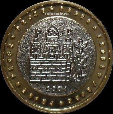 1 евро 2004 Норвегия. Замок. Европроба. Ceros.