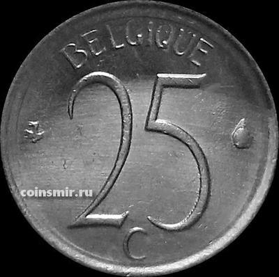 25 сантимов 1971 Бельгия. BELGIQUE.
