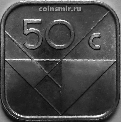 50 центов 2018 Аруба.