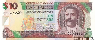 10 долларов 2007 Барбадос.