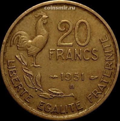20 франков 1951 В Франция.