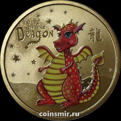 1 доллар 2012 Тувалу. Год дракона.