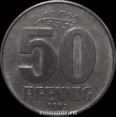 50 пфеннигов 1973 А  Германия ГДР.