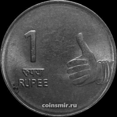 1 рупия 2009 В Индия. Под годом ромб-Мумбаи.