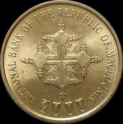 1 денар 2000 Македония. Миллениум.