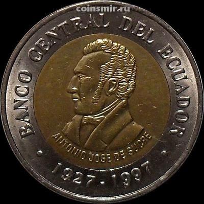 100 сукре 1997 Эквадор. 70 лет Центральному банку Эквадора. VF