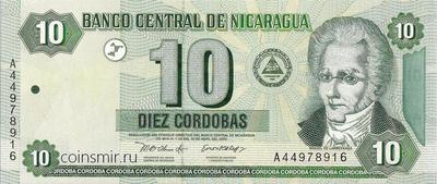 10 кордоб 2002 Никарагуа.