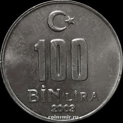 100000 лир 2003 Турция.