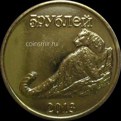5 рублей 2013 Ингушетия. Барс.