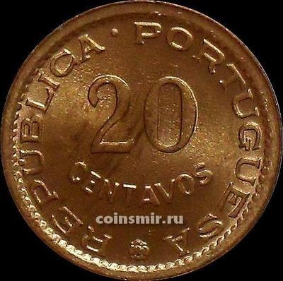 20 сентаво 1974 Португальский Мозамбик.
