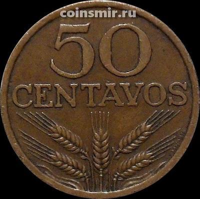 50 сентаво 1977 Португалия.