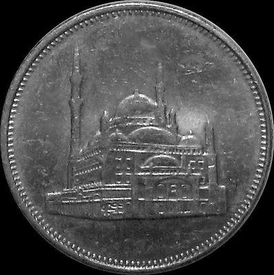 10 пиастров 2008 Египет. Мечеть Мухаммеда Али.
