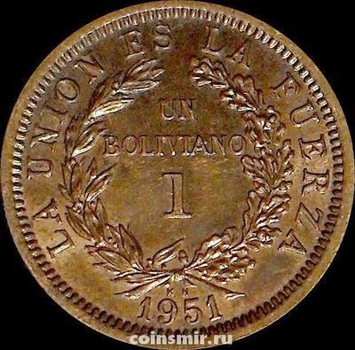 1 боливиано 1951 KN Боливия.