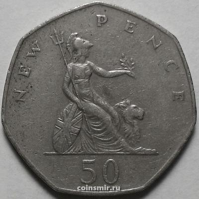 50 новых пенсов 1981 Великобритания.