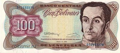 100 боливаров 1992 Венесуэла.