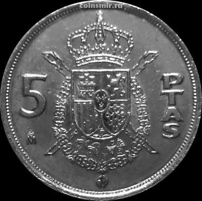 5 песет 1984 Испания.