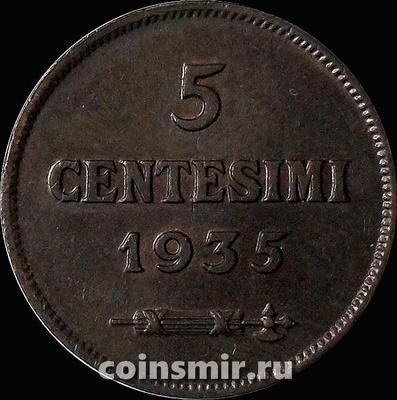 5 чентезимо 1935 Сан-Марино.