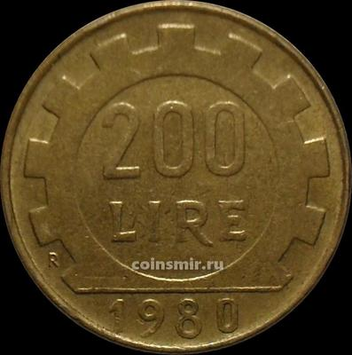200 лир 1980 Италия.