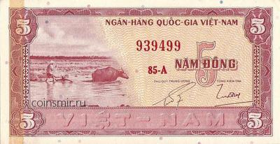 5 донгов 1955 Южный Вьетнам.