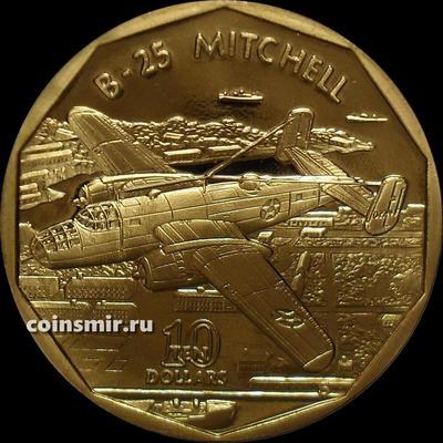 10 долларов 1991 Маршалловы острова. Бомбардировщик США B-25 Mitchell.