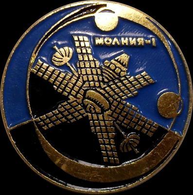 Значок Молния-1.