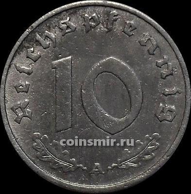 10 пфеннигов 1941 А Германия.