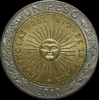 1 песо 2010 Е Аргентина.