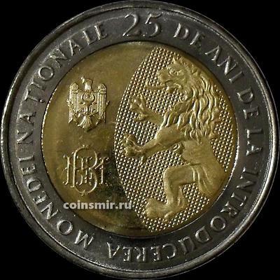 10 лей 2018 Молдавия. 25 лет Национальной валюте.