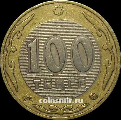 100 тенге 2002 Казахстан. VF
