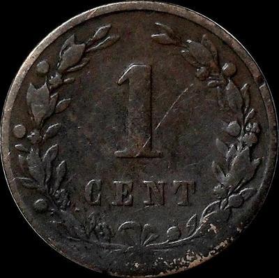 1 цент 1881 Нидерланды.