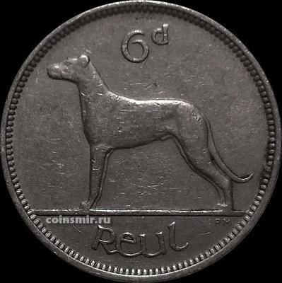 6 пенсов 1949 Ирландия. Собака.