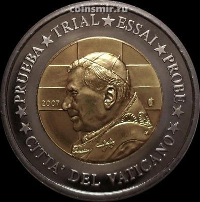 2 евро 2007 Ватикан. Портрет. Европроба. Specimen.
