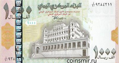 1000 риалов 1998 Йемен.