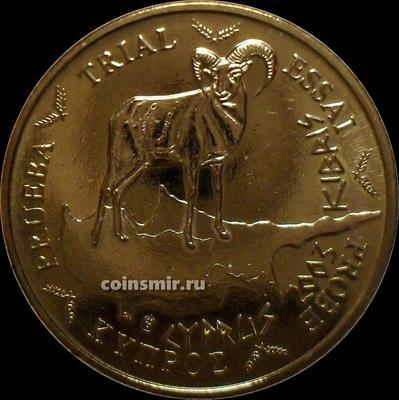 20 евроцентов 2003 Кипр. Европроба. Specimen.