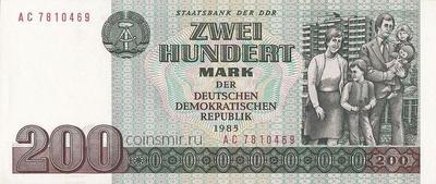 200 марок 1985 Германия (ГДР).