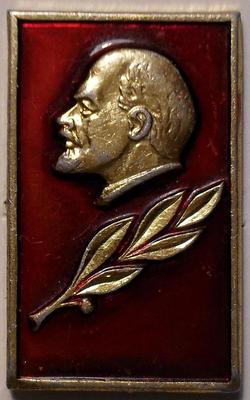 Значок В.И.Ленин.