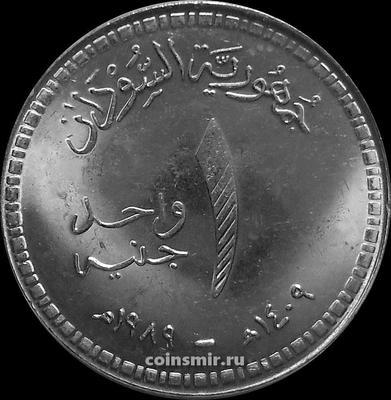 1 фунт 1989 Судан.