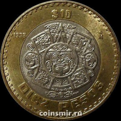 10 песо 1998 Мексика. aUNC