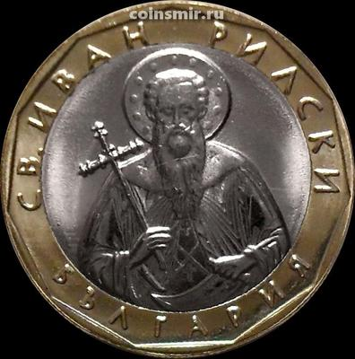 1 лев 2002 Болгария. Преподобный Иоанн Рильский. UNC