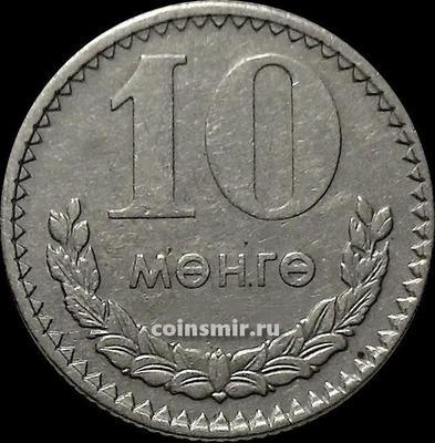 10 мунгу 1977 Монголия.